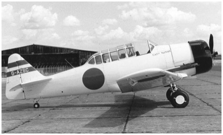 Harvard as Japanese Zero